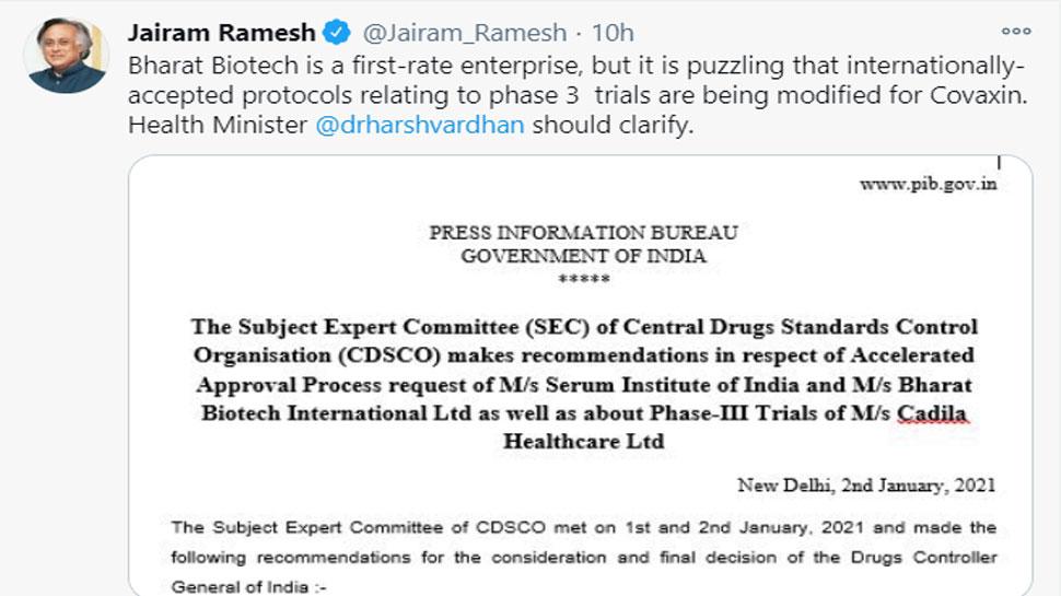 Jairam_Ramesh_Tweet_Covid_Vaccine