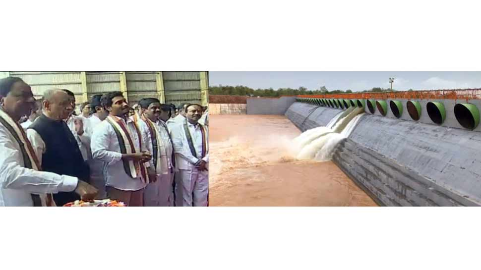 lift irrigation project
