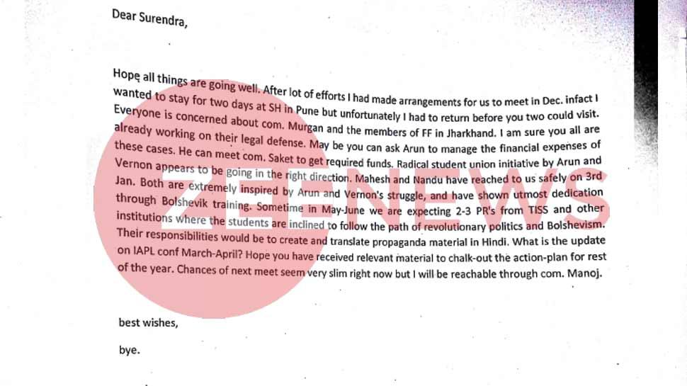 letter of activist Sudha Bhardwaj