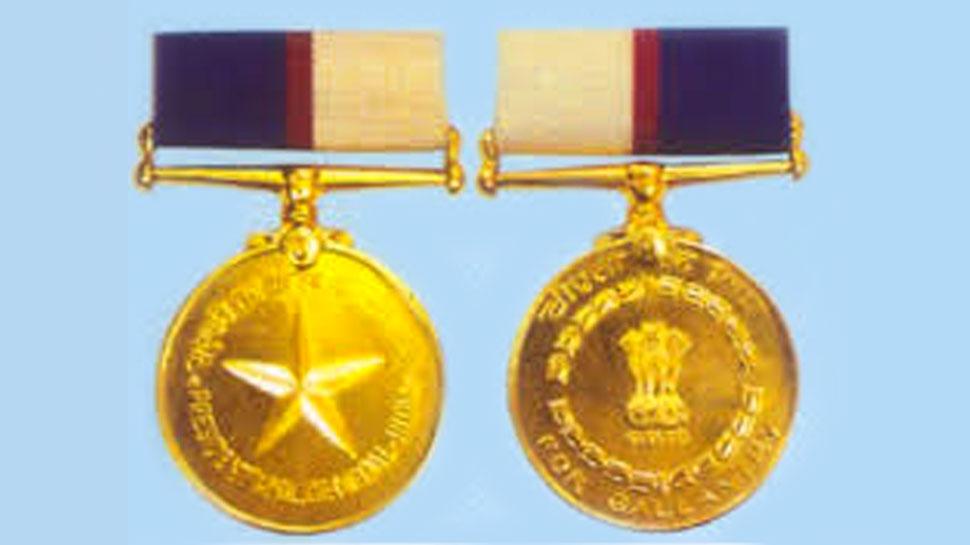 CRPF Medal