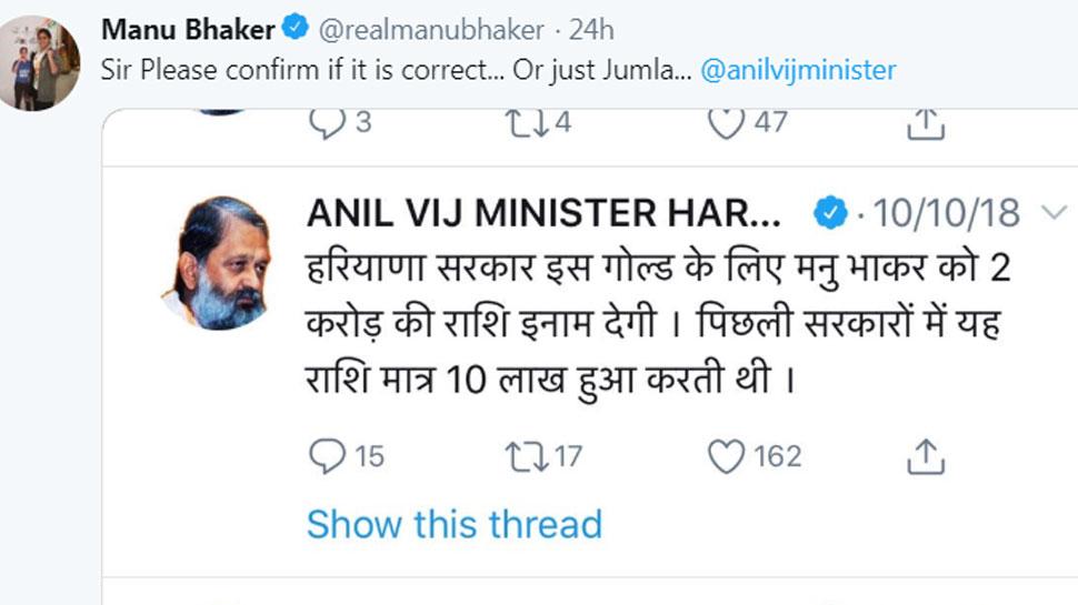 Manu Bhakar Tweet