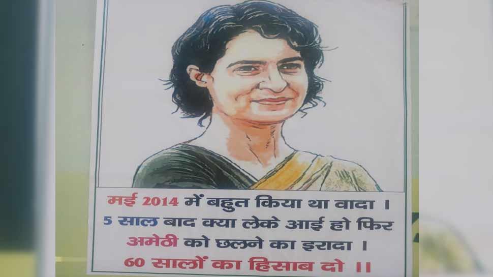 before priyanka gandhi vadra amethi visit posterwar in amethi