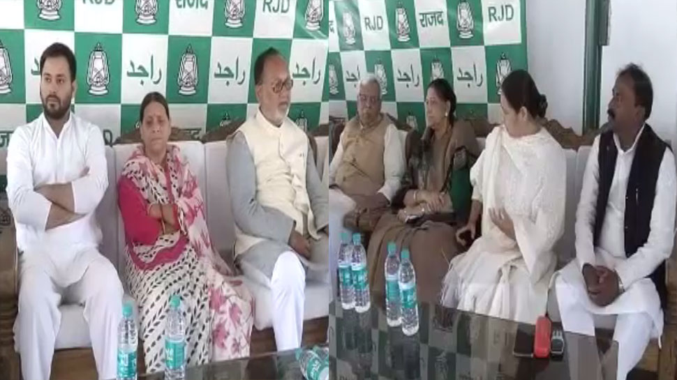 RJD State Parliamentary Party Meeting decide lalu yadav select candidates