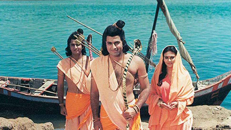 Ram Aur sita ramayan