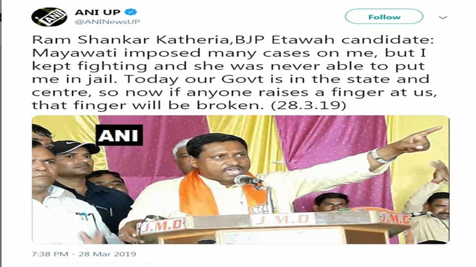 Etawah: Ram Shankar Katheria says if anyone raises a finger at us, that finger will be broken