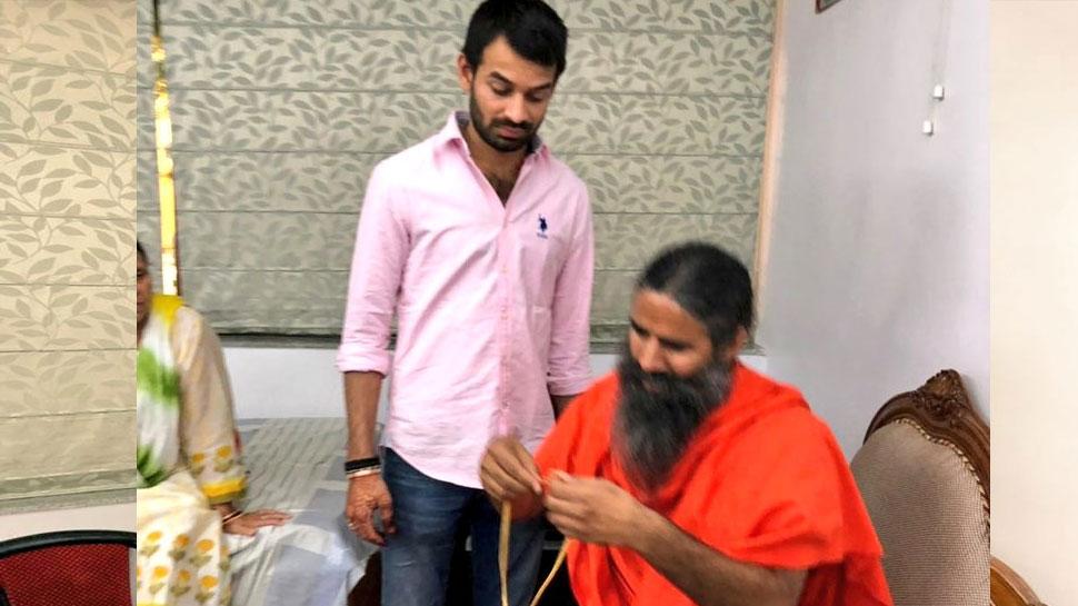 Baba ramdev meet to Lalu yadav and wish to tej pratap