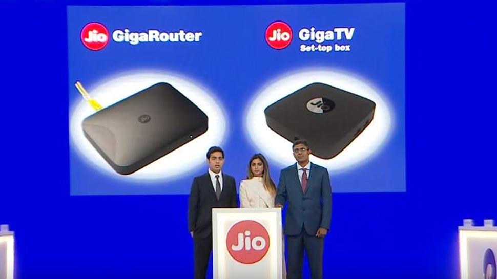 रिलायंस जियो, Jio GigaFiber, Jio GigaTV, Reliance Jio, Jio offer, Jio users benefit