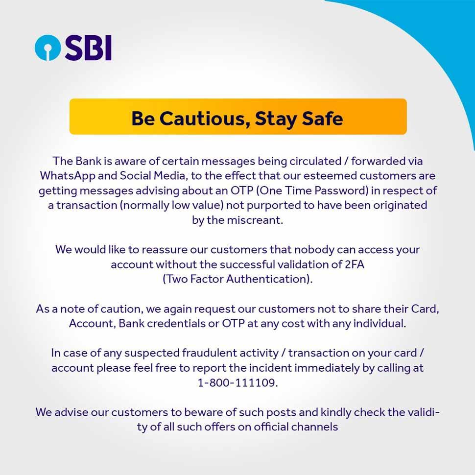 एसबीआई, SBI, sbi whatsApp scam, sbi alert