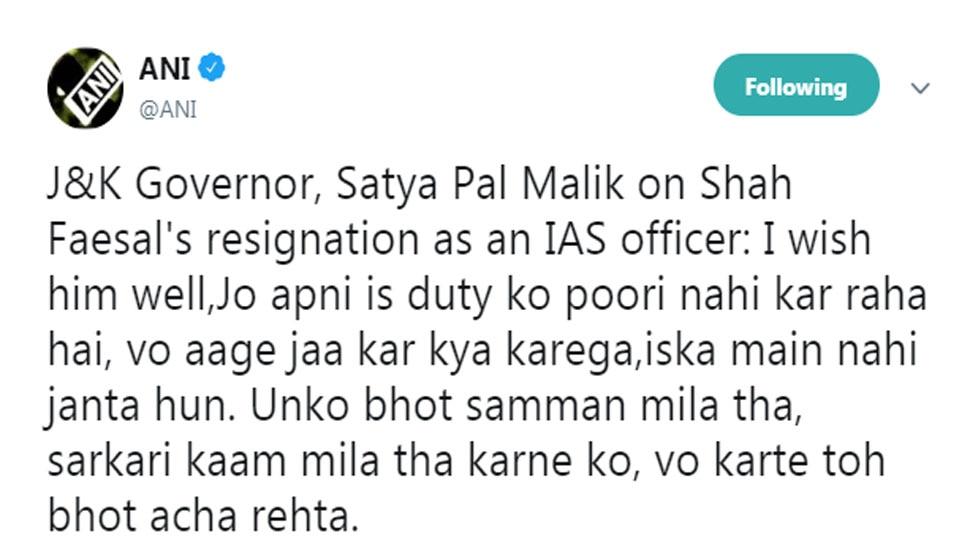 Jo apni is duty ko poori nahi kar raha hai, vo aage jaa kar kya karega : Satya Pal Malik on Shah Faesal's resignation