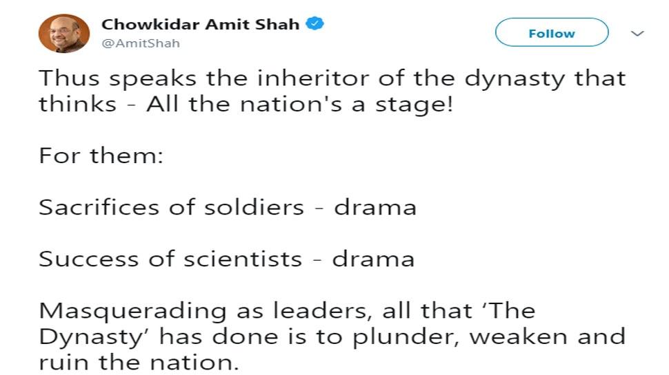 Mission Shakti: Amit Shah targets rahul gandhi