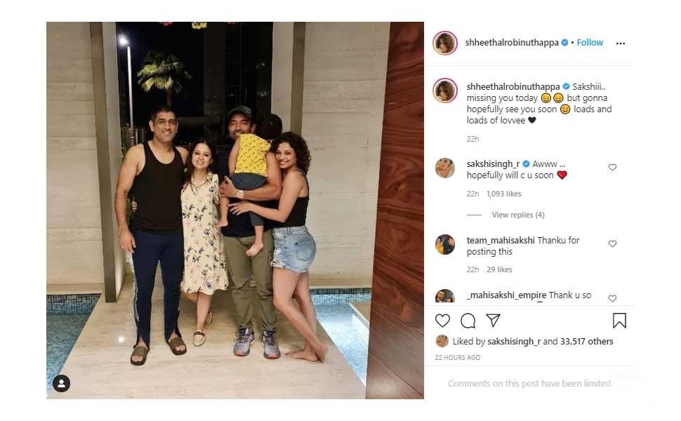 Sakshi Dhoni Instagram