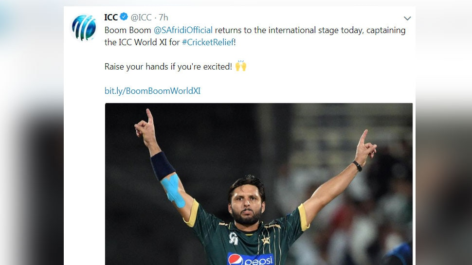 Shahid Afridi will captain world XI