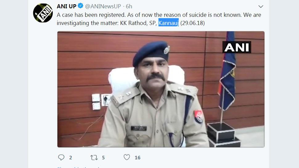 Minor Girl commit suicide due molestation in Kannauj