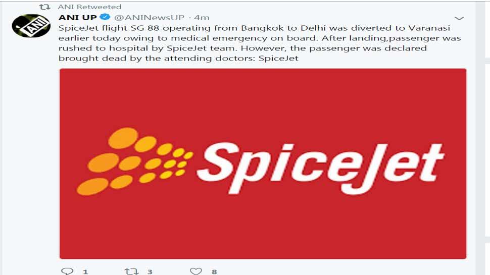 बैंकॉक से दिल्ली आ रहे विमान में हुई विदेशी नागरिक की मौत, वाराणसी में हुई आपात लैंडिंग