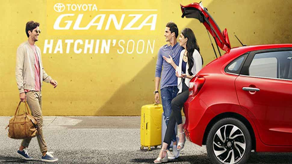 टोयोटा ग्लांजा, Toyota Glanza, Toyota Glanza launching, Glanza, Glanza price