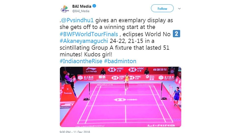 PV Sindhu wins first match in BWF world tour finals