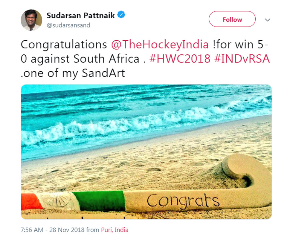 suadarshan patnaik on hockey team india