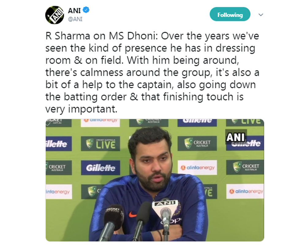 Rohit Sharma on MS Dhoni