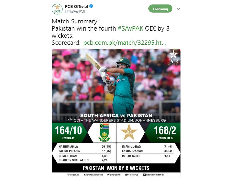 SA vs PAK 4th ODI