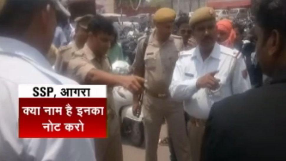 In agra rukus between SSP and lawyer video viral