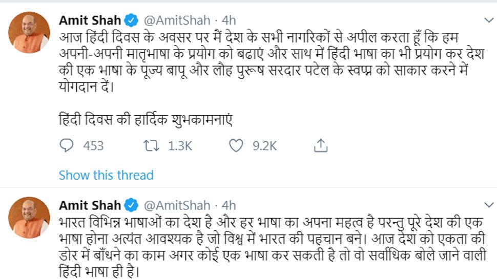 Amit Shah says use Hindi to make Bapu, Patel's dreams a reality