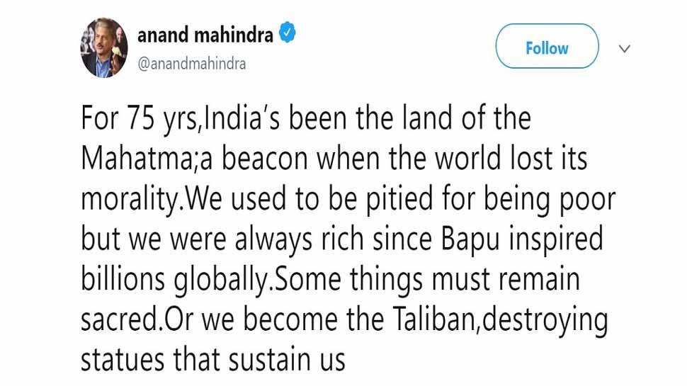 साध्वी प्रज्ञा ठाकुर, pragya thakur, anand mahindra, आनंद महिंद्रा