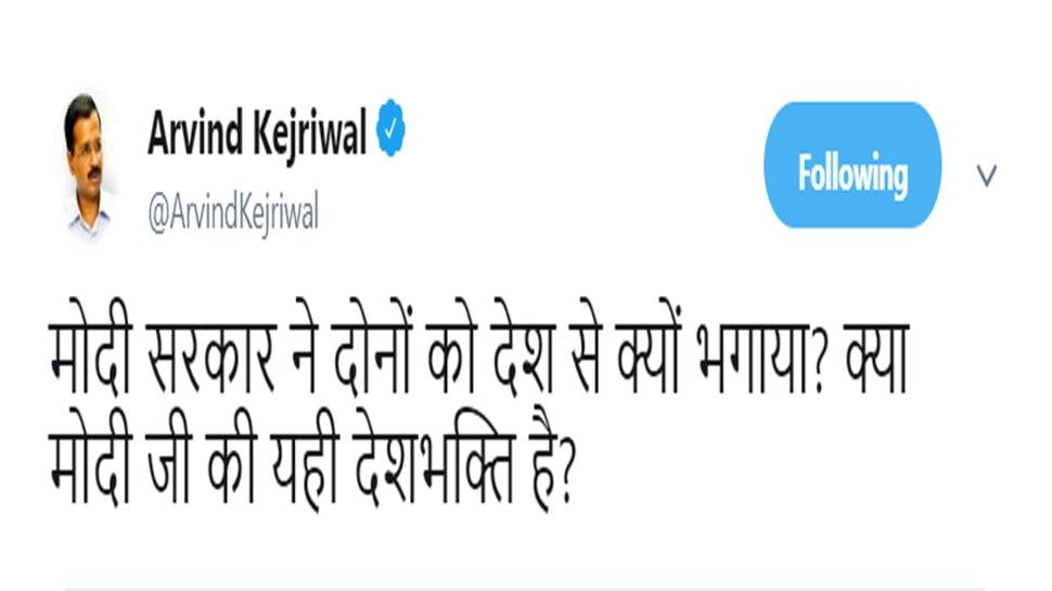 Arvind Kejriwal says Modi govt allowed Nirav Modi, Vijay Mallya to flee country