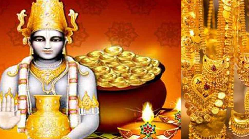 dhanteras 2018 today do puja with this mantra