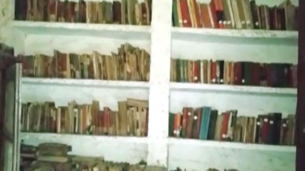 dholpur treasure