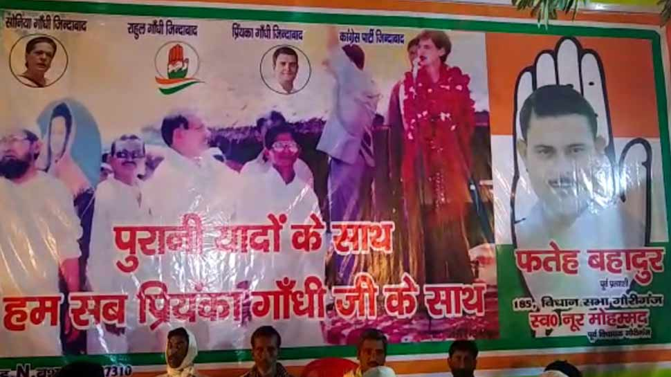 Amethi: Priyanka Gandhi Vadra reached the house of Fateh Bahadur at Gauriganj