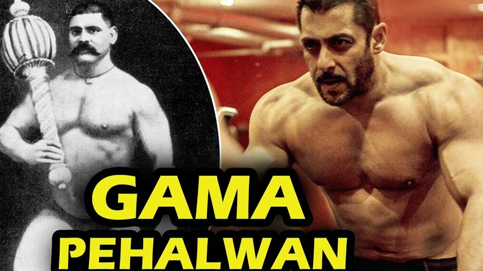 Salman khan to play gama wrestler