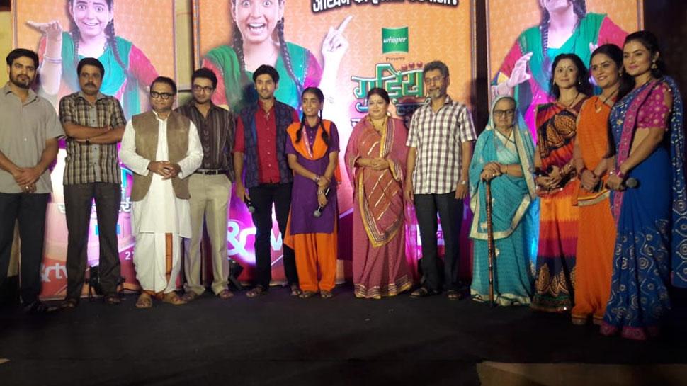 &TV New Show Gudiya Humari Sabhi Pe Bhaari comming Soon