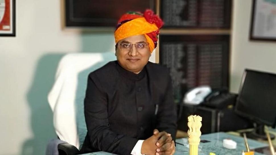 IAS Officer Nishant Jain