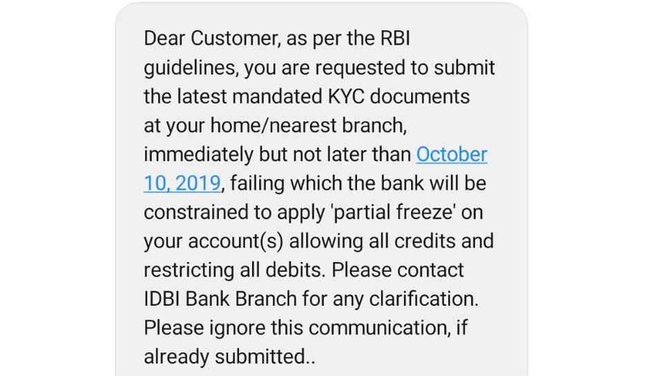 आईडीबीआई बैंक, IDBI Bank, KYC, KYC update, rbi
