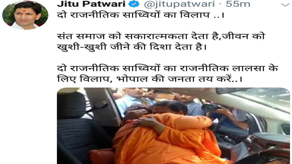 Jitu Patwari said on sadhvi pragya and uma bharti's meeting, mourning for political longing of 2 Sadhvis