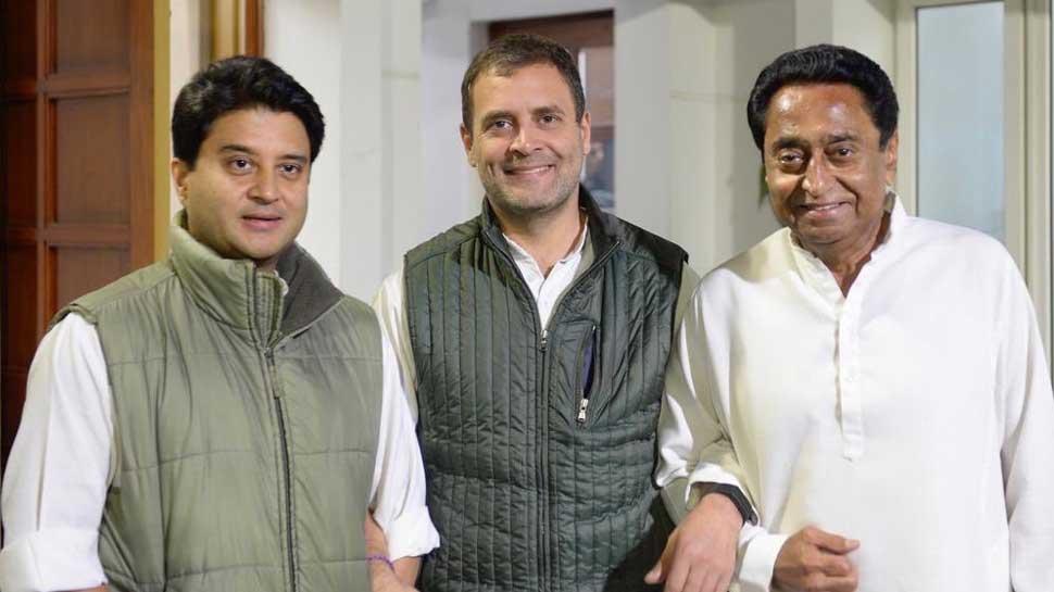 Madhya Pradesh: CM Kamal Nath's cabinet gets final, these legislator will take oath as minister