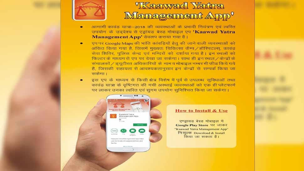 kanwar Travel Management App launched in Uttar pradesh