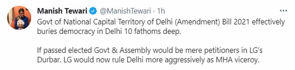 Manish Tewari Tweet