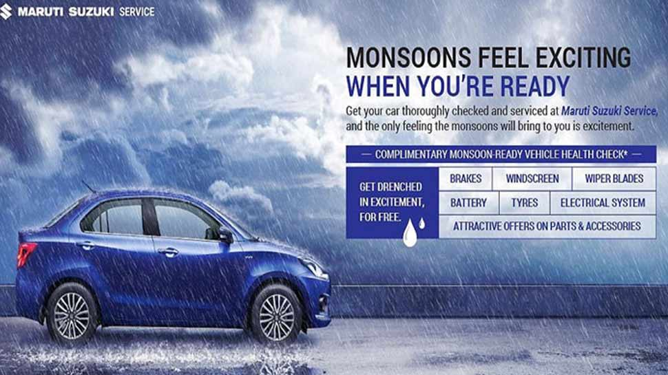 मारुति सुजुकी, maruti suzuki, maruti monsoon bonanza offer, maruti monsoon offer, maruti offer