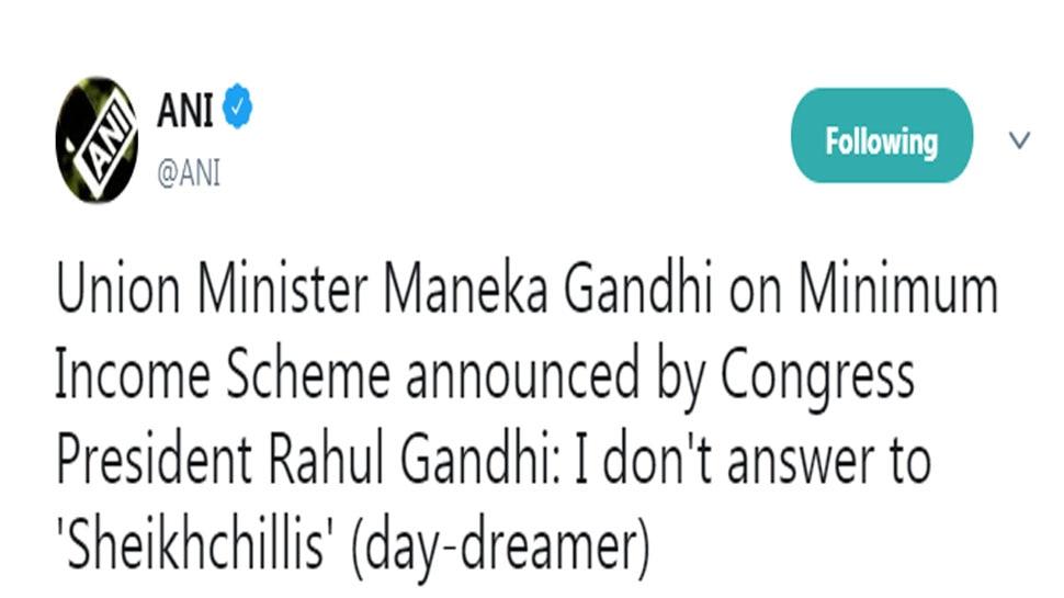 I don't answer sheikhchillis: Maneka Gandhi on Rahul's minimum income scheme