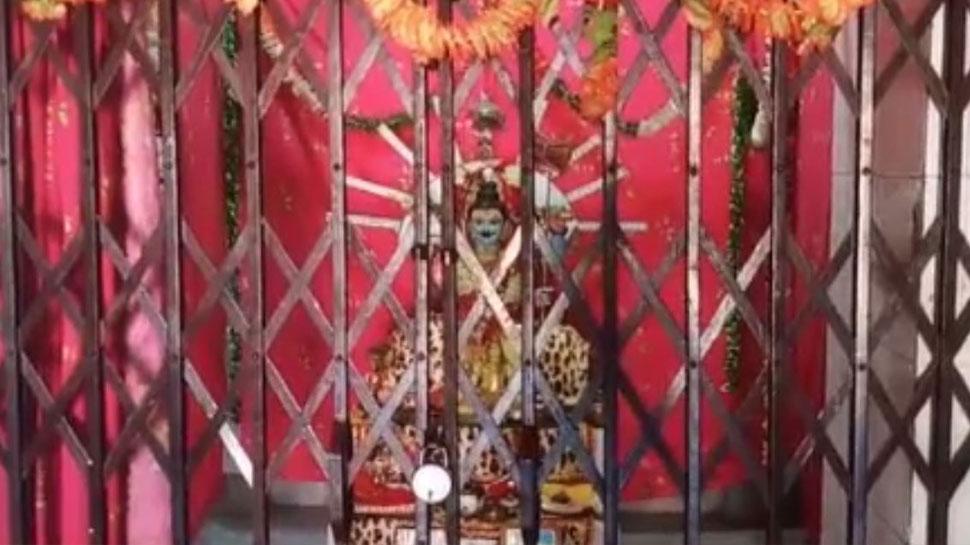 bhootnath temple churu