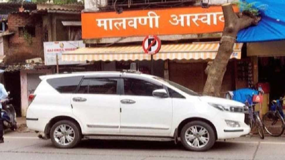 Mumbai Mayor car was parked in No parking zone, traffic police issued challan