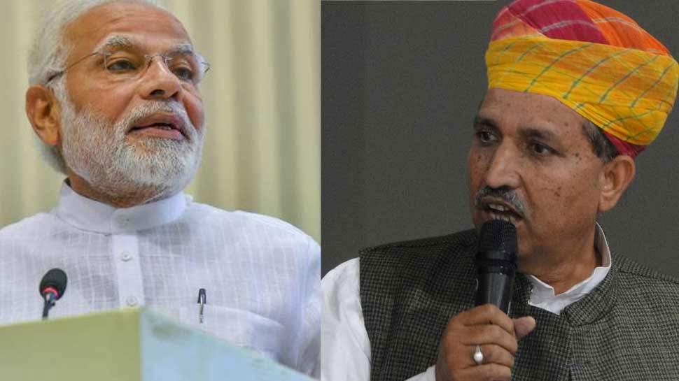 narendra modi and arjun ram meghwal