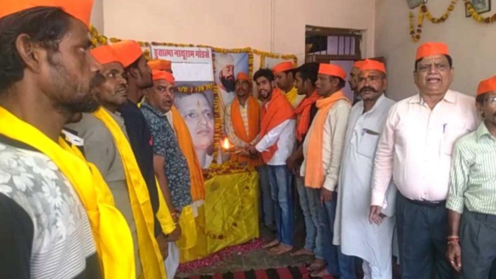 MP: Hindu Mahasabha Celebrated Nathuram Godse birthday