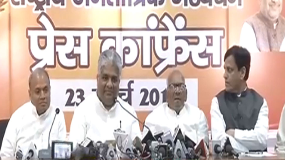 Bihar NDA announced Candidate list