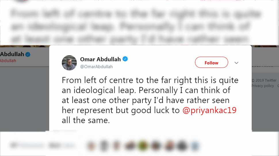Priyanka Chaturvedi joined Shiv Sena, Omar Abdullah says this is quite an ideological leap