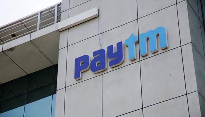 paytm को ग्राहकों ने लगाया 6.15 लाख रुपये का चूना, सीबीआई करेगी जांच