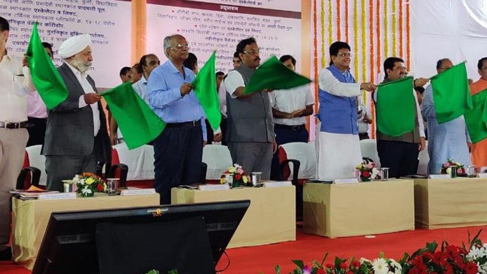भारतीय रेलवे, indian railways, Piyush Goyal, mumbai rajdhani express