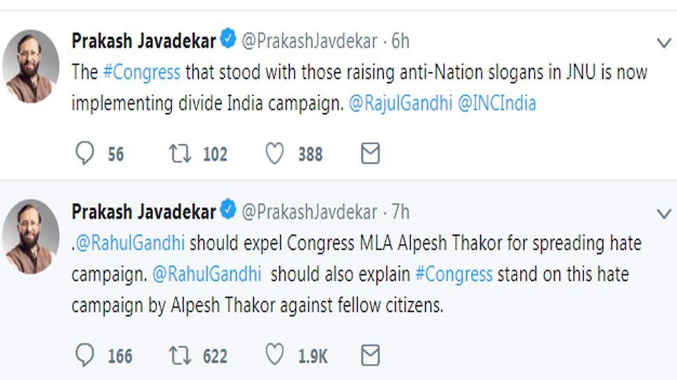 BJP says Rahul Gandhi must immediately expel Alpesh Thakor from the party