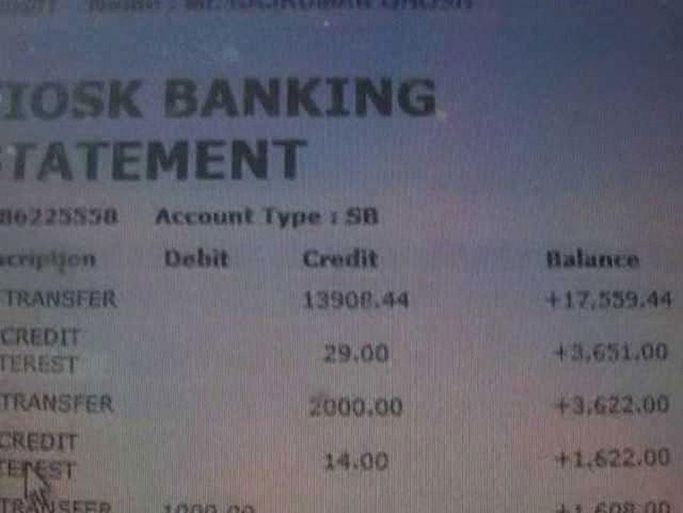 purba burdwan, pm modi, Sekh Sahanawaz, mla Sekh Sahanawaz, money in sbi account